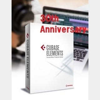 Steinberg CUBASE ELEMENTS 10 30th Anniversary