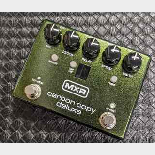 MXR M292 Carbon Copy Deluxe Analog Delay 展示品特価【駅前店】