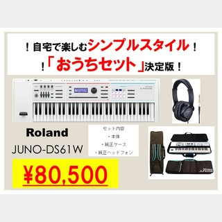 Roland JUNO-DS61WH #おうち時間セール☆ 数量限定