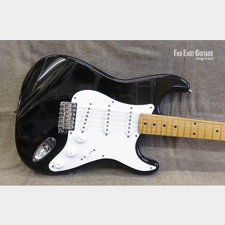 Fender Japan ST57-US