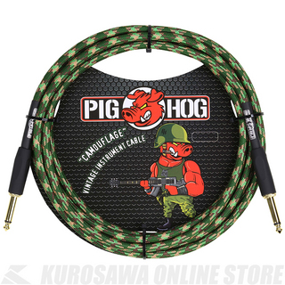 "Pig Hog ""Camouflage"" - 10ftVintage Series Inst Cable《シールド/ケーブル》"