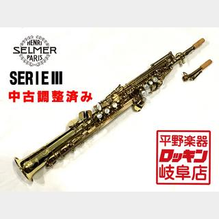H. SelmerSERIE3 SS 【調整済み】