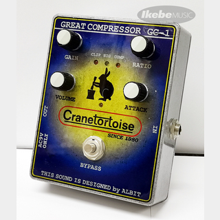 Cranetortoise GC-1 GREAT COMPRESSOR /used