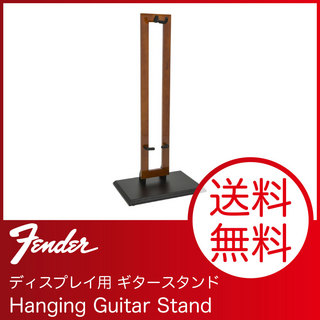 FenderHanging Guitar Stand ディスプレイ用 ギタースタンド