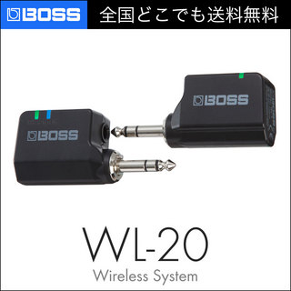 BOSS WL-20 Wireless System ギターワイヤレスシステム