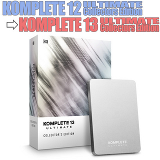 NATIVE INSTRUMENTS KOMPLETE13 ULTIMATE Collector's Edition アップデート版