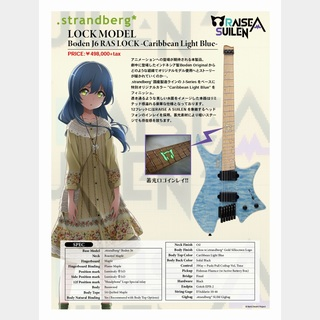 strandberg BanG Dream Boden J6 RAISE A SUILEN LOCK Caribbean Light Blue 【渋谷店】