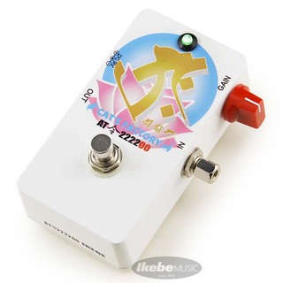 CAT'S Factory AT令2222 【AKIRA TAKASAKI Signature Pedal Birthday Limited Edition】