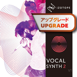 iZotopeVocalSynth2 アップグレード版 from Music Production Suite [メール納品 代引き不可]