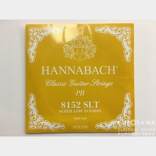 HANNABACH【ネコポス対象商品】Silver Special 8152 SLT Super Low Tension バラ弦【日本総本店2F在庫品】