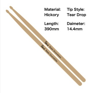 Shirai Music Shirai Basic Drumsticks SS-5A390