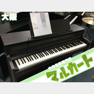 Roland HP704-DRS 2020年製 管理番号:y1124
