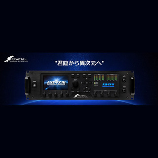 FRACTAL AUDIO SYSTEMS Axe-Fx III 【即納可能】