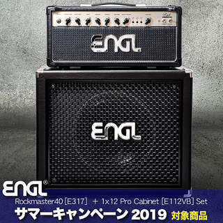 ENGL Rockmaster40 Head + E112VB Speaker Cabinet SET