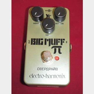 Electro-Harmonix Green Russian Big Muff [DM500]