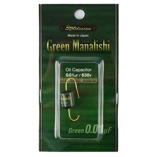 320design Green Manalishi Green 0.01μF コンデンサ