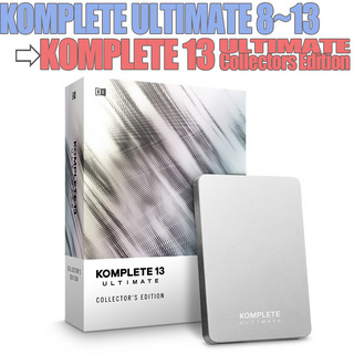 NATIVE INSTRUMENTS KOMPLETE13 ULTIMATE Collector's Edition アップグレード版 FOR KU8-13