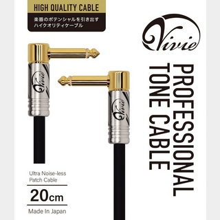 Vivie Professional Tone Cable 20cmLL 【新宿店】