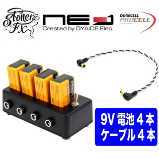 Stoner's FX BATTERY PARK バッテリーパーク  NEO by OYAIDE Elec 30cm DCケーブル×4本 Procell  9V電池×4本 セット