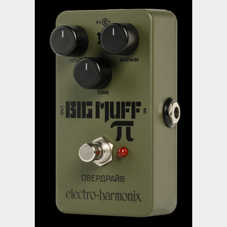 Electro-HarmonixGreen Russian BIG MUFF