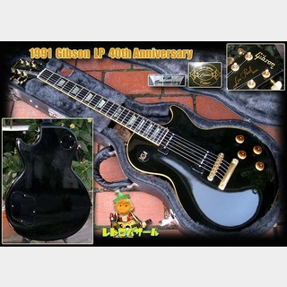 Gibson '91 Les Paul 40th anniversary