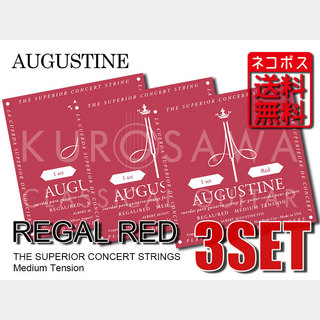 AUGUSTINE 【ネコポス送料無料!!】REGAL RED Medium Tension【クロサワ楽器日本総本店2F】
