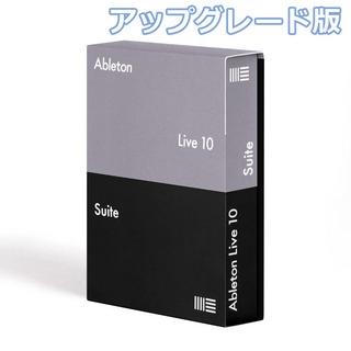 AbletonLive10 Suite アップグレード版 from Live7-9 Suite 【メール納品 代引き不可】