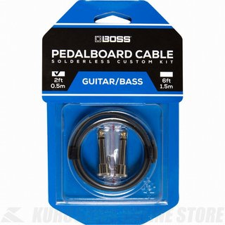 BOSS  BCK-2 Pedalboard cable kit, 2connectors, 0.5m