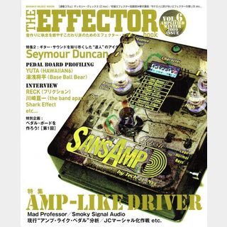 Shinko Music Mook The Effector Book Vol. 6