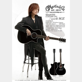 Martin CUSTOM GPC STYLE41 SUGIZO MODEL / Black