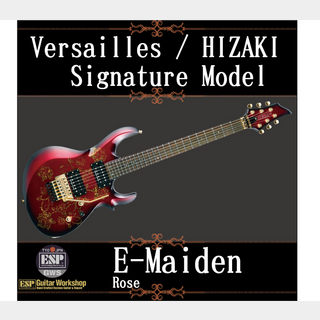 EDWARDS E-Maiden【Rose】