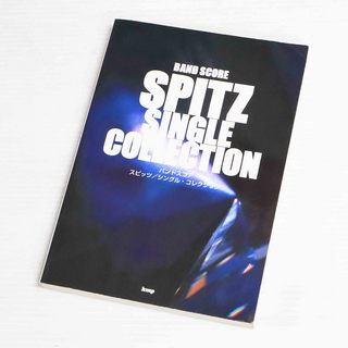 ケイ・エム・ピー SPITZ SINGLE COLLECTION
