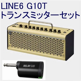 YAMAHA THR10II Wireless + LINE6 G10T トランスミッター セット