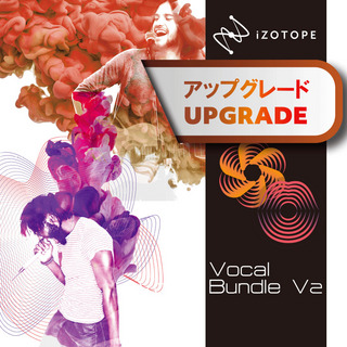 iZotopeVocal Bundle アップグレード版 from any VocalSynth or Nectar [メール納品 代引き不可]