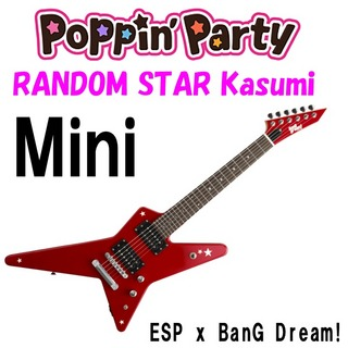 BanG Dream! RANDOM STAR Kasumi Mini