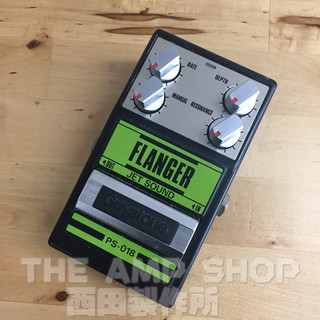 Guyatone PS-018 FLANGER JET SOUND