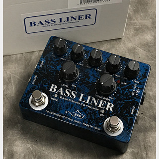 HAOBASS LINER Blue Storm 【新宿店】