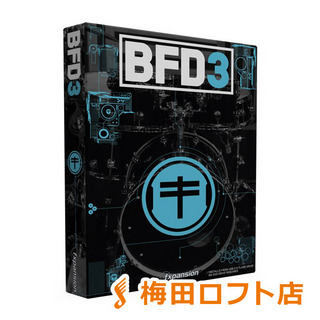 fxpansion BFD2→BFD3アップグレード DL版