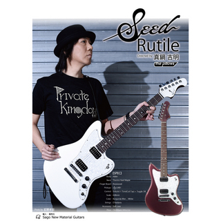 Seed Rutile / the pillows 真鍋 吉明 監修 White