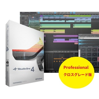 PreSonus Studio One 4 Professional クロスグレード版【BOX】