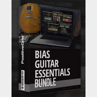 Positive Grid BIAS Guitar Essentials 【ダウンロード版】【代引き不可】