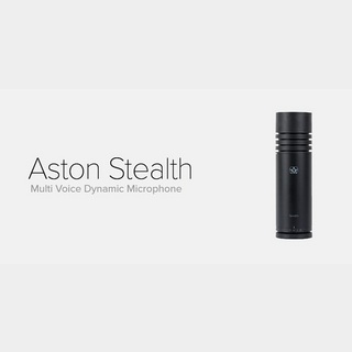 Aston Microphones AST-STEALTH