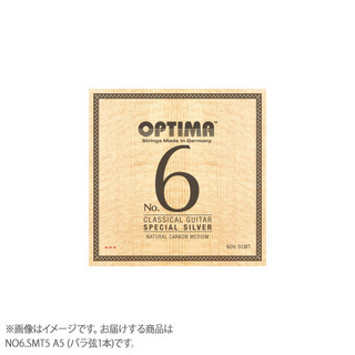 OPTIMANO6.SMT5 クラシックギターバラ弦 SPECIAL SILVER NATURAL CARBON MEDIUM A5 【バラ弦1本】