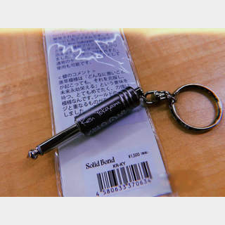Solid Bond Ken Yokoyama Signature Cable Plug Key Ring/横山健