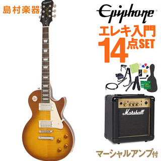Epiphone Limited Edition Les Paul Standard Plustop PRO Iced Tea 初心者14点セット マーシャルアンプ付き