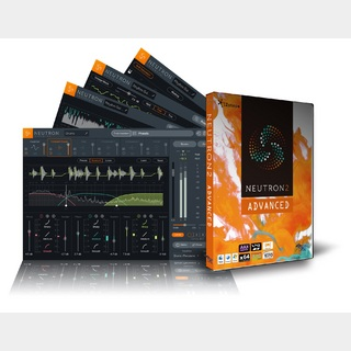 iZotope Neuton 2 Advanced【電子メール納品】