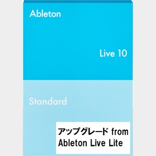 AbletonLive10 Standard upgrade from Live Lite