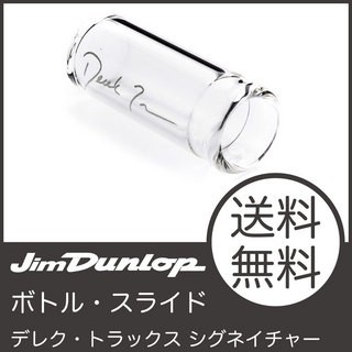 Jim Dunlop DT01 DEREK TRUCKS SIGNATURE SLIDE スライドバー