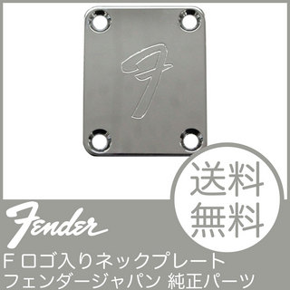 Fender Fender Japan Exclusive Parts NO.7709494000 Neck Plate Logo CR JP ネックプレート フェンダー純正パーツ