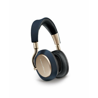 Bowers & Wilkins B&W PX Soft Gold